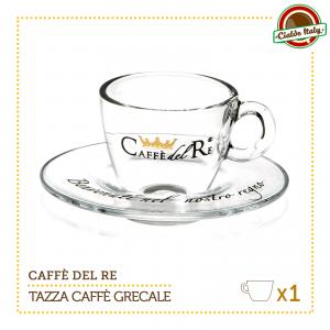 1 Tazza Tazzina Caffe con piattino Grecale Caffè Del Re